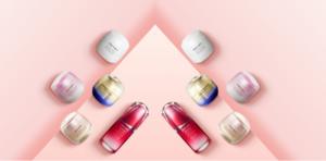 Shiseido Gewinnspiel